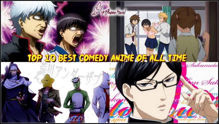 Top 10 Comedy Anime of All time...