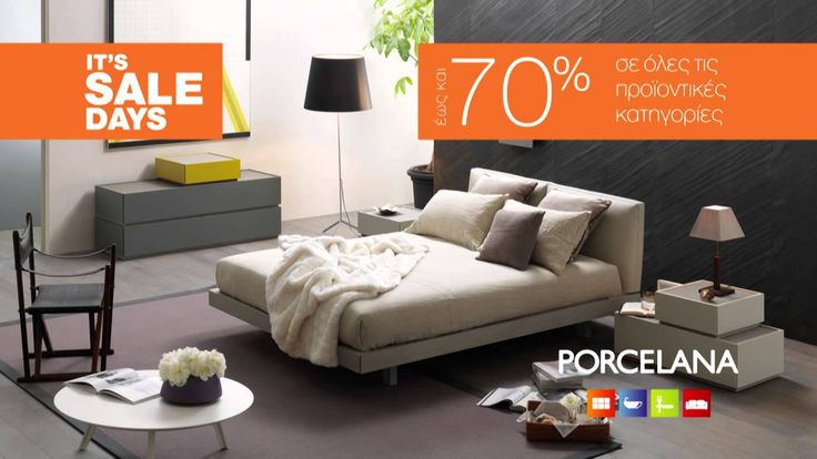 SALE DAYS @ PORCELANA Η Porcelana σας εύχεται καλό μήνα με τις ανανεωμένες προτάσεις της, για τη δημιουργία της επιθυμητής ατμόσφαιρας στον προσωπικό ή επαγγελματικό σας χώρο, σε όλα τα είδη προϊόντων #tile #bathroom #kitchen #furniture Επωφεληθείτε τώρα #WinterSale @ #Porcelana #TVspot #Designyourlife with #Favorite Pieces at Favorite #Prices