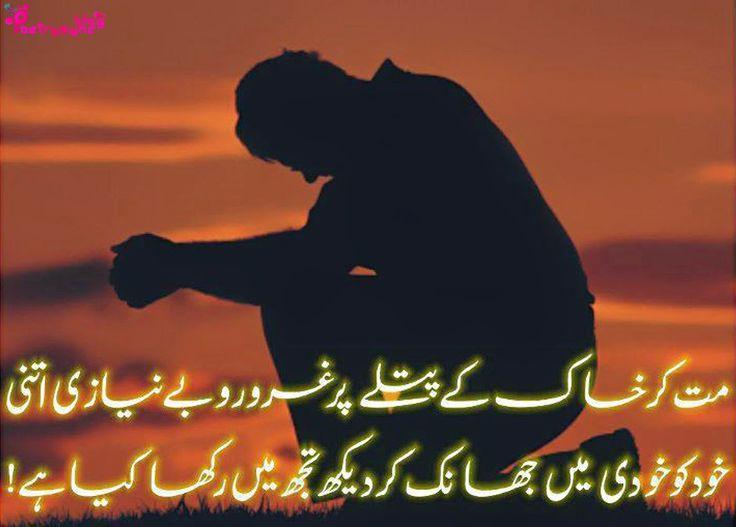 Zitate Leben Traurig