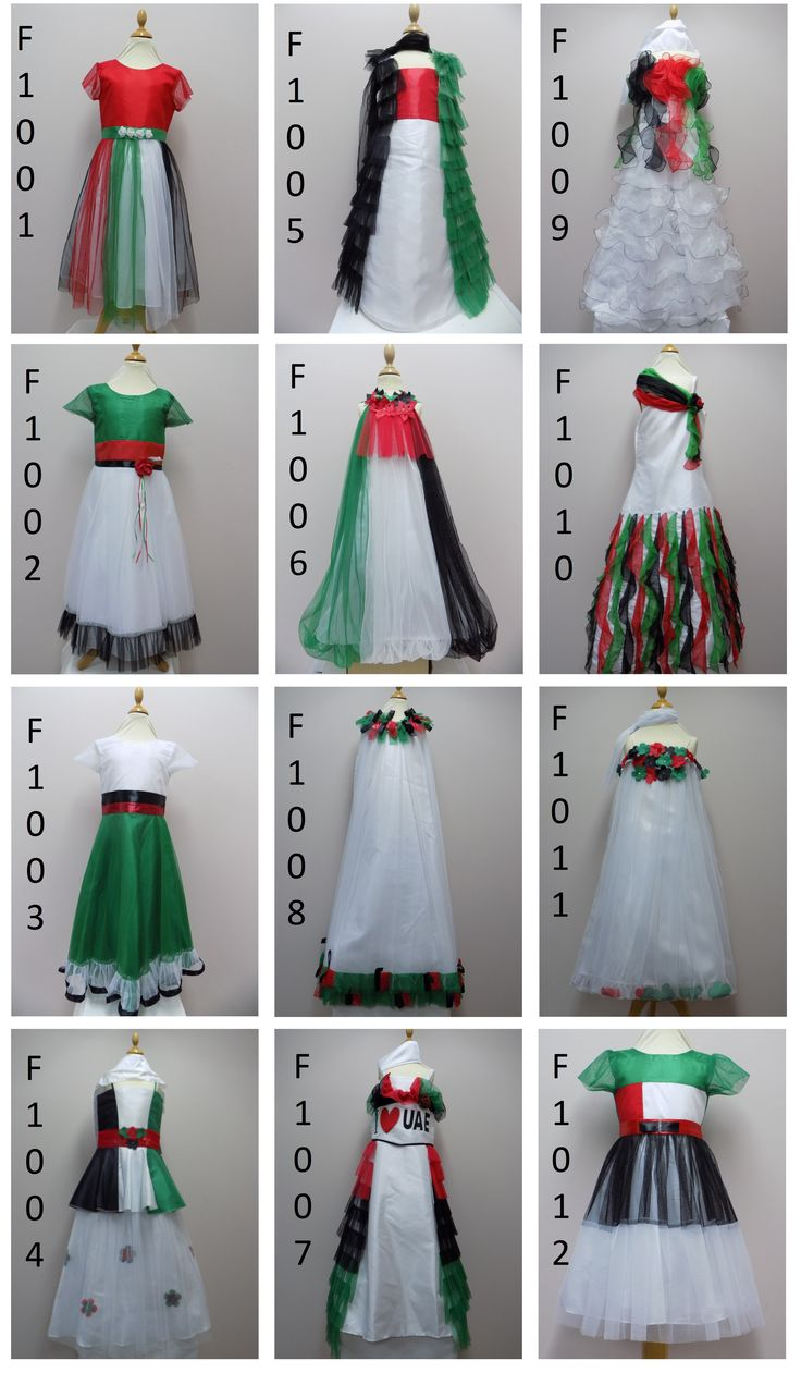 Uae Flag Dress For Inquiry 0555581220 فساتين علم