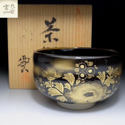 Japanese Hand-painted Tea bowl, Kutani ware, by famous potter Setsuzan Kutani