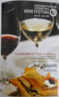 The Flavours of the Festival Brunch Program from http://www.reviewfromthehouse.com/sipping-and-supping/vancouver-playhouse-international-wine-festival-flavours-festival-brunch-part-i