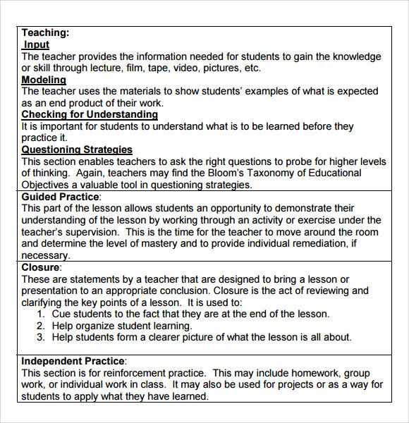Lesson Plan Template Madeline Hunter Beautiful Sample Madeline Hunter Lesson Plan Temp Madeline Hunter Lesson Plan Lesson Plan Templates Printable Lesson Plans