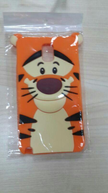 Samsung Galaxy Note 3 Tiger cover İrtibat casenjoytr@gmail.com veya 05366057493