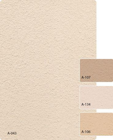 Intonachino 1,2 - Exterior Basic Fațadă - Tencuială Decorativă Clasică - Finisaje de Exterior