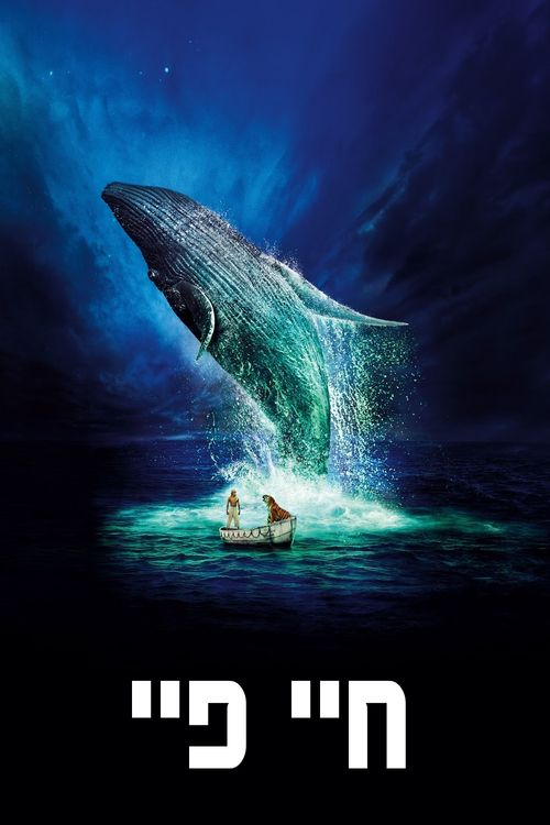 [[>>720P<< ]]@ Life of Pi Full Movie Online 2012 | Download  Free Movie | Stream Life of Pi Full Movie Free Download | Life of Pi Full Online Movie HD | Watch Free Full Movies Online HD  | Life of Pi Full HD Movie Free Online  | #LifeofPi #FullMovie #movie #film Life of Pi  Full Movie Free Download - Life of Pi Full Movie