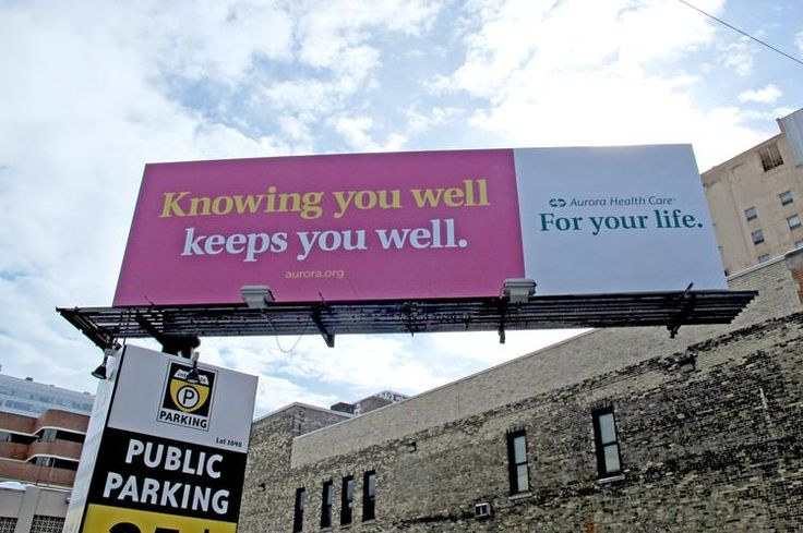 Can you spot the Aurora Health Care name and logo on this billboard?