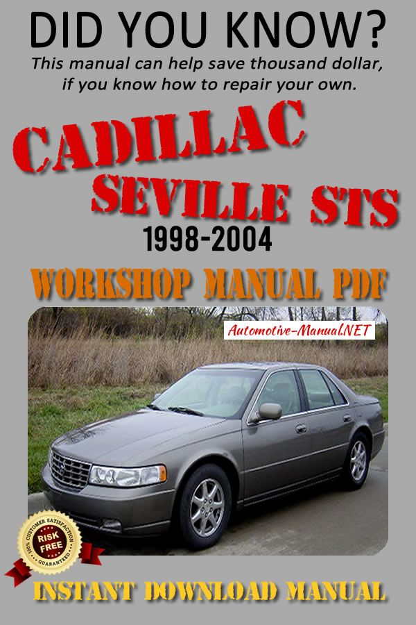 Cadillac concours service manual download.