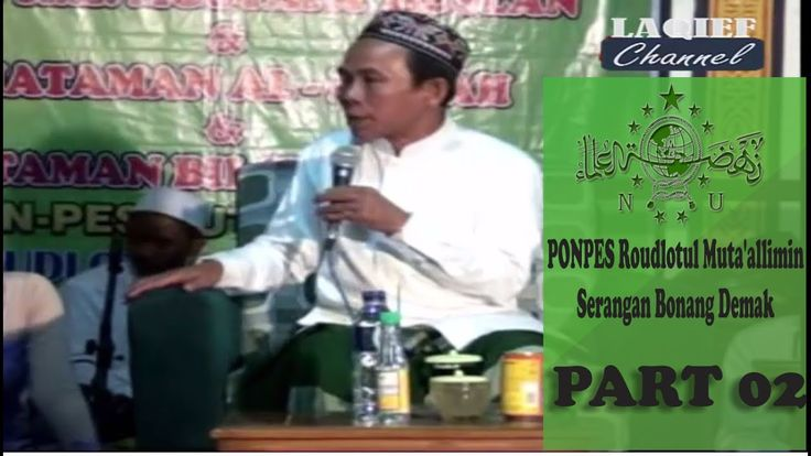 KH Syarofuddin Ismail Qoimaz Rembang PONPES Roudlotul Muta'allimin Seran...
