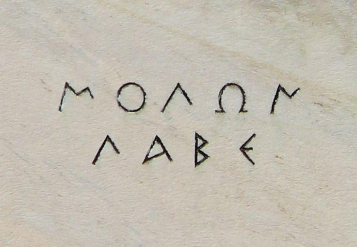 Molon labe - Molon labe - Wikipedia, the free encyclopedia