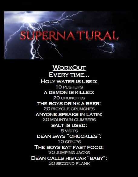 The Supernatural Exercise Game. I could do this. Just for my love of Supernatural. And Dean's hotness spurring me on.