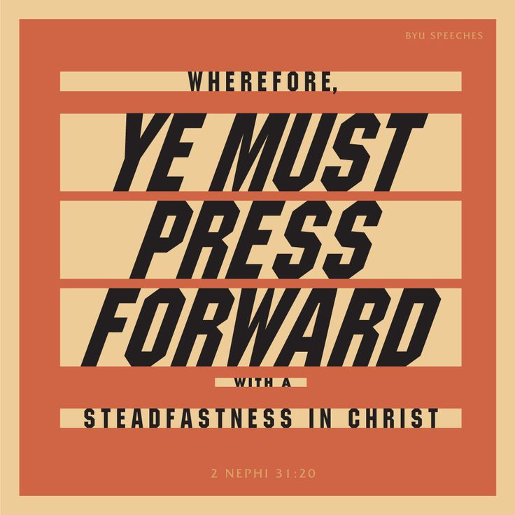 "The 2016 Mutual Theme is one that encourages youth to trust in Christ and keep moving forward with faith. The theme comes from 2 Nephi 31:20, and it focuses on the phrase ""press forward with a steadfastness in Christ."" Need … Continue reading →"