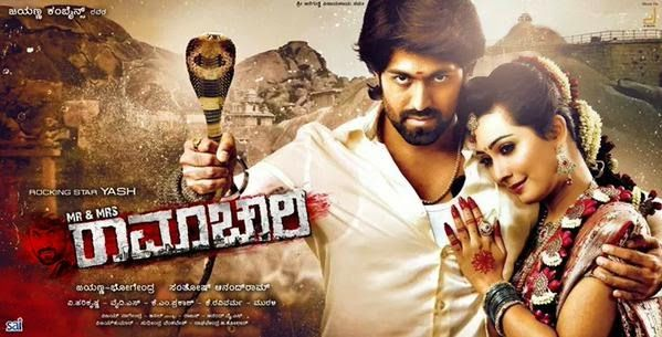 KISHAN.V.K.S: Mr. and Mrs. Ramachari got censored today