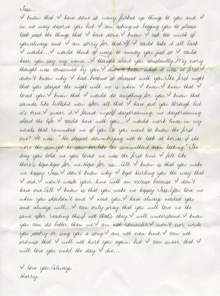 HARRY'S LETTER TO TESSA... OH MY HESSA FEELS <<< I'm going to go cry now. Anyone who has read pretty much up to date can come cry with me. If you haven't you won't understand why these aren't tears of joy #AfterFanfic
