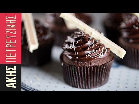 Cupcake Τριπλής Σοκολάτας | Kitchen Lab by Akis Petretzikis - YouTube