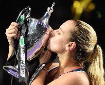 Cronaca: #Wta #Finals: #Kerber ko Cibulkova trionfa al Masters da debuttante (link: http://ift.tt/2eROd3j )