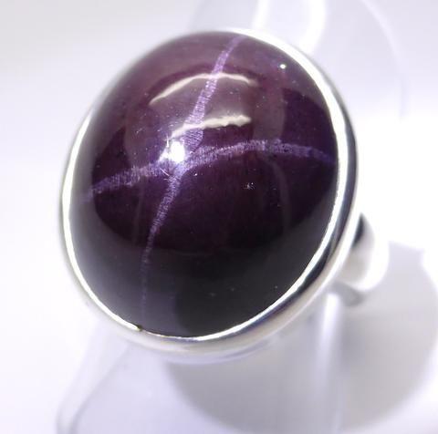 Star Garnet Ring RAGS1
