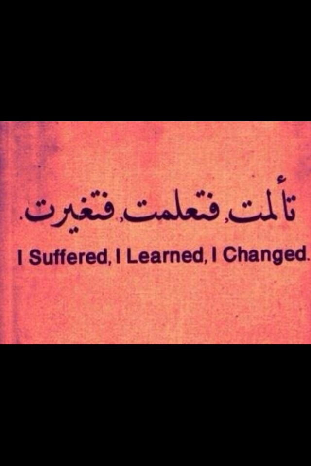 I would totally get the Arabic part tatted.