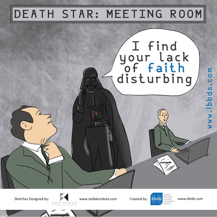 #Funny #Business #Quotes, #Star #Wars, #Darth #Vader, #by #ibbds