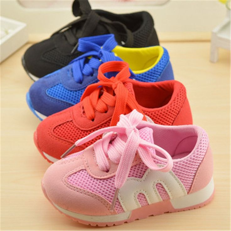 Comfortable Sneakers Boy/ Girl Children's Sports Casual Shoes  $11.70