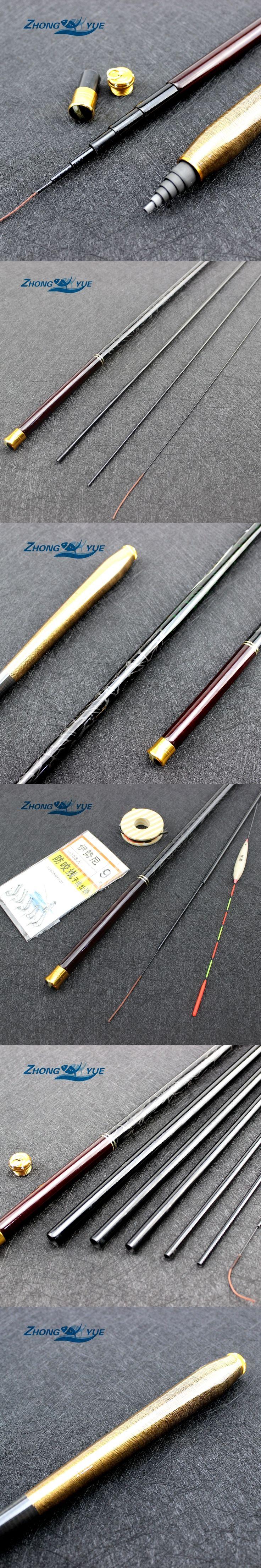 Lowest profit!3.6M-7.2M Carbon Fiber Telescopic Fishing Rod Set Super Hard Ultra Light Carp Fishing Pole Stream Fishing Rod