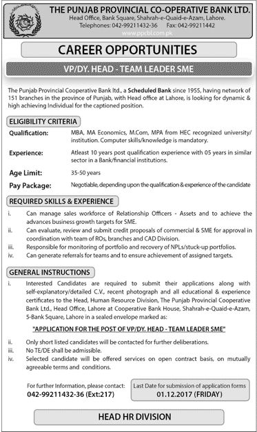 The Punjab Provincial Cooperative Bank Limited Jobs 2017 In Lahore For Team Leader http://www.jobsfanda.com/punjab-provincial-cooperative-bank-limited-jobs-2017-lahore-team-leader/