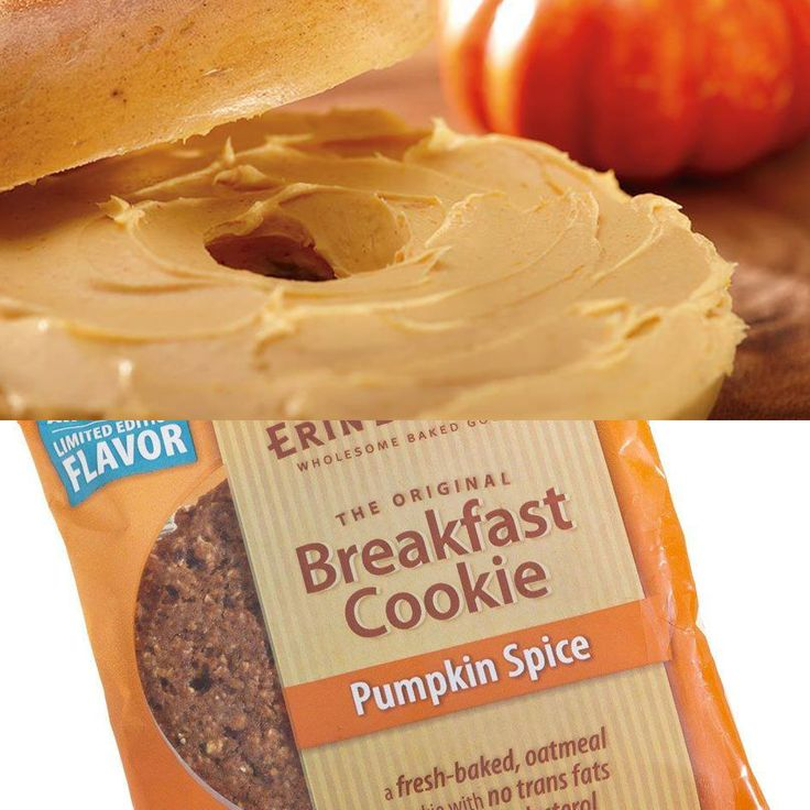 Nothing gets the week rolling like a fresh Seattle Bagel Bakery bagel with whipped pumpkin cream cheese or one of Erin Baker's fast 'n' convenient pumpkin spice breakfast cookies!  What a delicious time of year.
