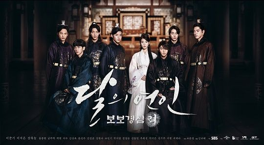 EXO's Baekhyun, Chen, and Xiumin sing the OST for Scarlet Heart Ryeo | Koogle TV