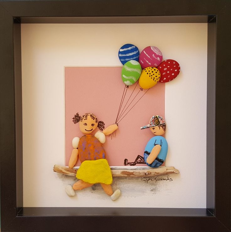 Kids with balloons (Sold)