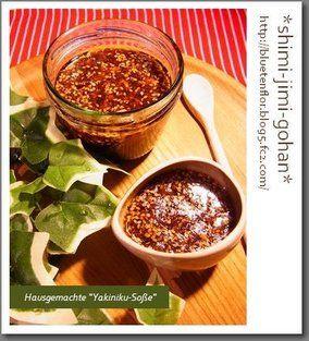 基本調味料で作る♪ 手作り焼肉のたれ|レシピブログ