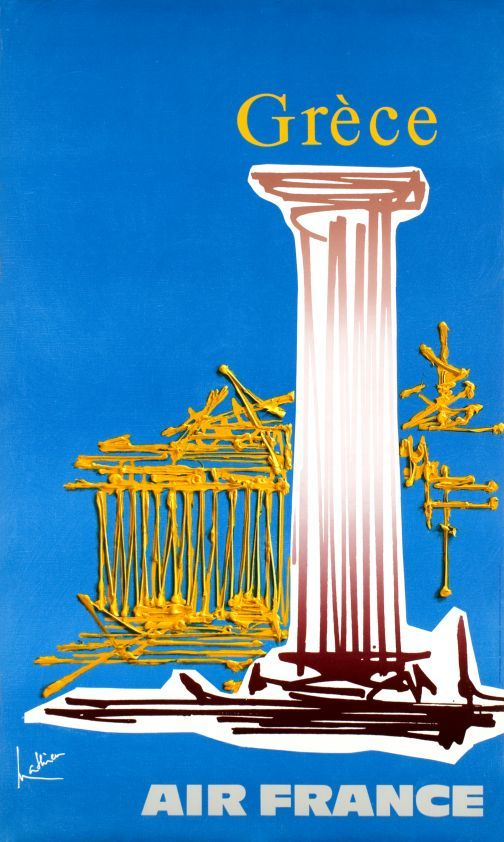 Vintage Travel Poster - Greece.