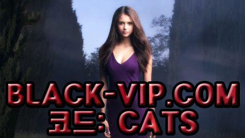 안전메이저토토추천 BLACK-VIP.COM 코드 : CATS 안전메이저급놀이터추천 안전메이저토토추천 BLACK-VIP.COM 코드 : CATS 안전메이저급놀이터추천 안전메이저토토추천 BLACK-VIP.COM 코드 : CATS 안전메이저급놀이터추천 안전메이저토토추천 BLACK-VIP.COM 코드 : CATS 안전메이저급놀이터추천 안전메이저토토추천 BLACK-VIP.COM 코드 : CATS 안전메이저급놀이터추천 안전메이저토토추천 BLACK-VIP.COM 코드 : CATS 안전메이저급놀이터추천