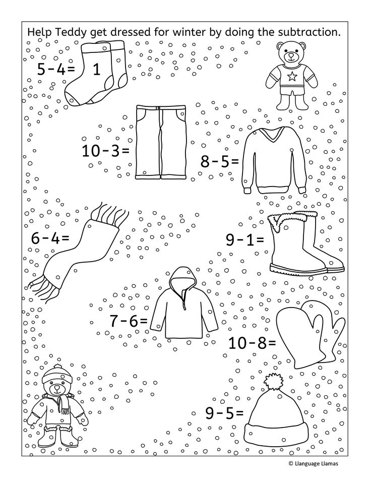 Best  Subtraction Worksheets Ideas On   Subtraction