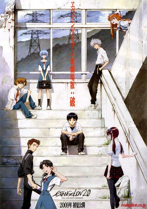 Watch Evangelion: 2.0 You Can (Not) Advance (2009) Full Movie Online Free