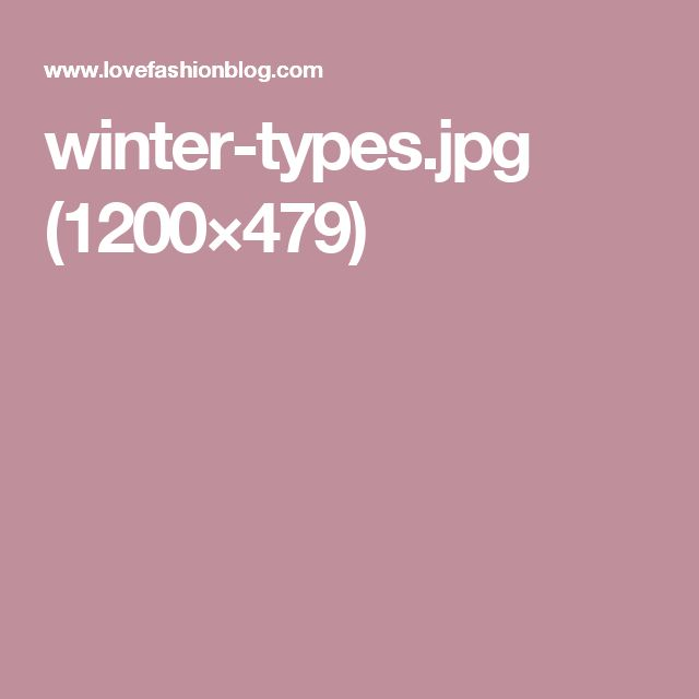 winter-types.jpg (1200×479)