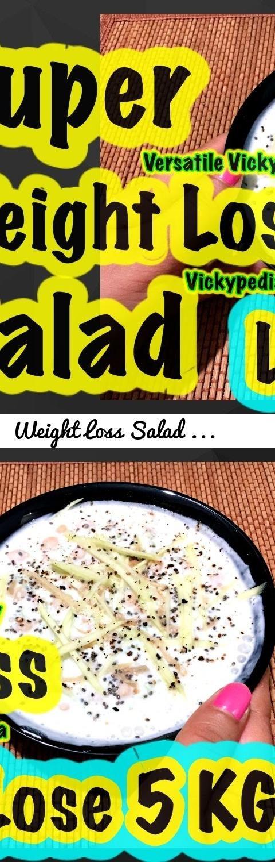 Weight Loss Salad Recipe Hindi  | सलाद से वज़न घटाए | How To Lose Weight Fast With Salad... Tags: weight loss salad, chia salad, basil salad, super weight loss salad, pink salt, diet salt, diet recipe, himalayan salt, skinny salad, skinny salad recipe, fab salad, summer meal plan, indian diet plan, indian meal plan, weight loss salad recipes, salad recipe for weight loss, versatile vicky, vickypedia, vickypedia