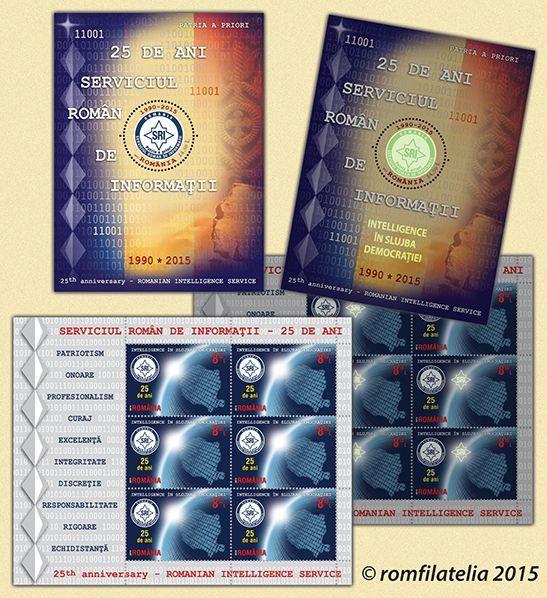 """""""Romfilatelia"""" va introduce în circulaţie emisiunea aniversară de mărci poştale """"Intelligence în slujba democraţiei: 25 de ani, Serviciul Român de Informaţii""""."""