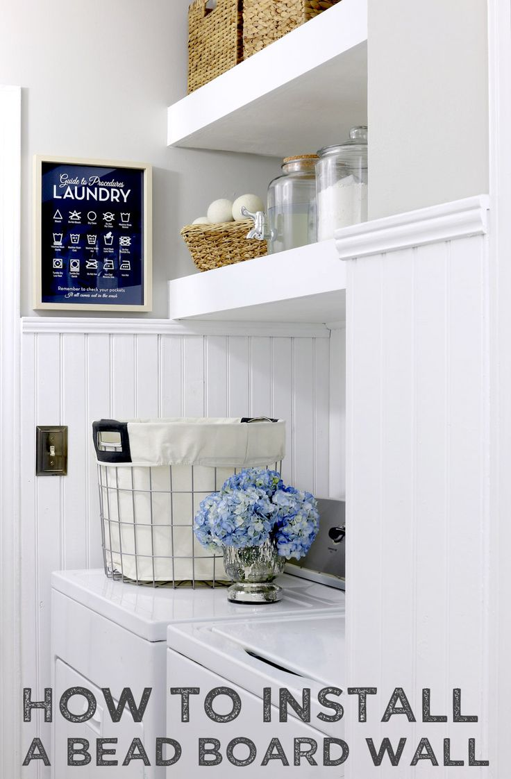 Laundry Room Makeover with The Home Depot