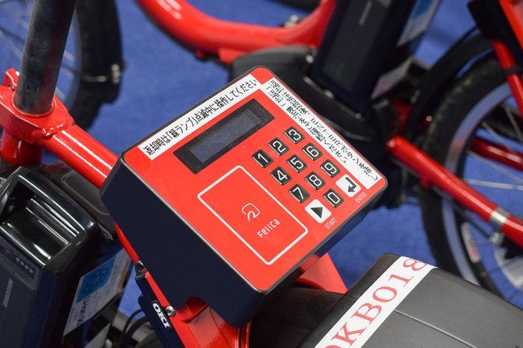 自転車にはシェアリングサーバーが取り付けられている。下部に馬蹄形ロックが装備されていて、専用ICカードをかざすか、パスコードを入力することで、ロックを解除できる