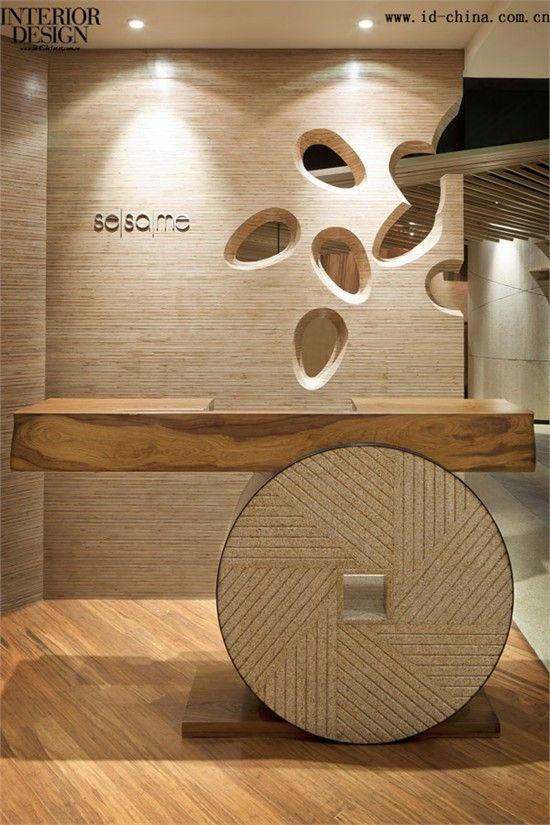 """""""se sa me""""日式餐厅设计_美国室内设计中文网"""