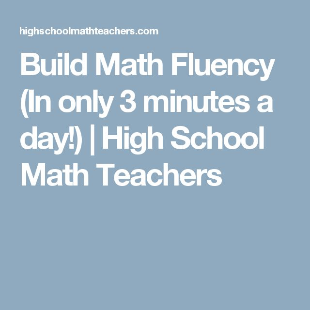 Build Math Fluency (In only 3 minutes a day!) | High School Math Teachers