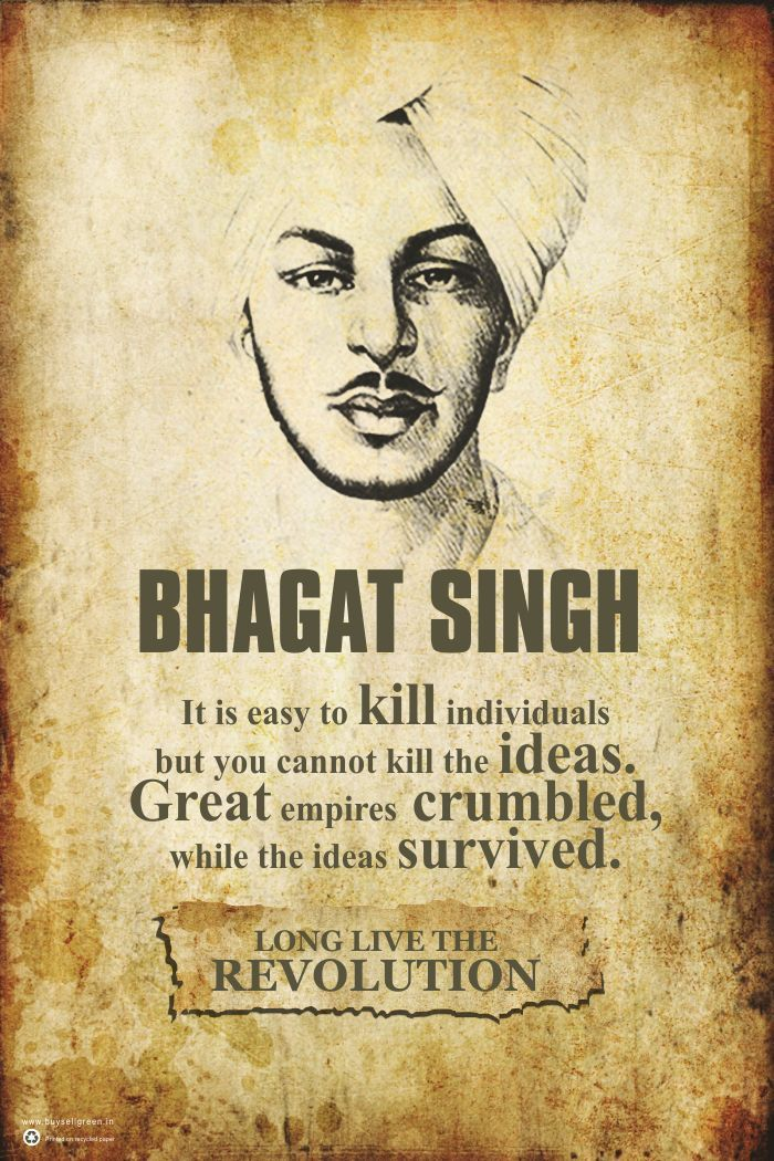 """It is easy to kill individuals but you cannot kill the ideas.Great empires crumbled, while the ideas survived"" Bhagat Singh"