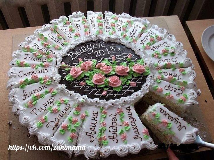 торт своим ученикам на выпускной