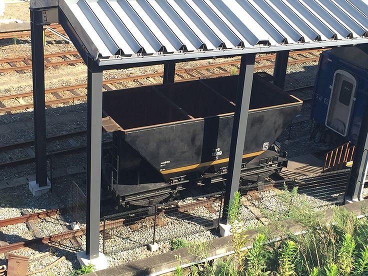 日本国有鉄道 セラ1239号