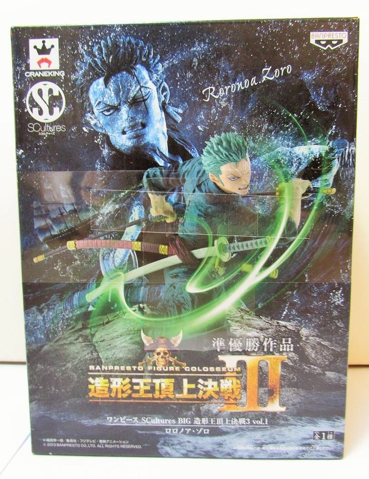 One Piece Roronoa Zoro Figure Colosseum SCultures 3 Vol.1 Banpresto Japan
