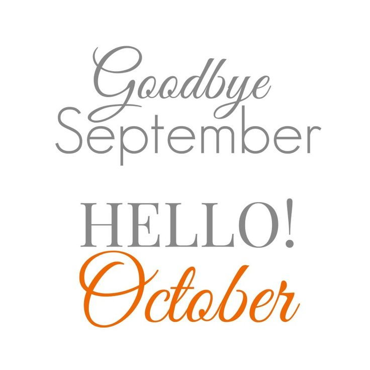 Love Flipping The Calendar Over To A New Month! Thank GOD! You Will Not Be  Missed. Truly One To Forget With Everything That H