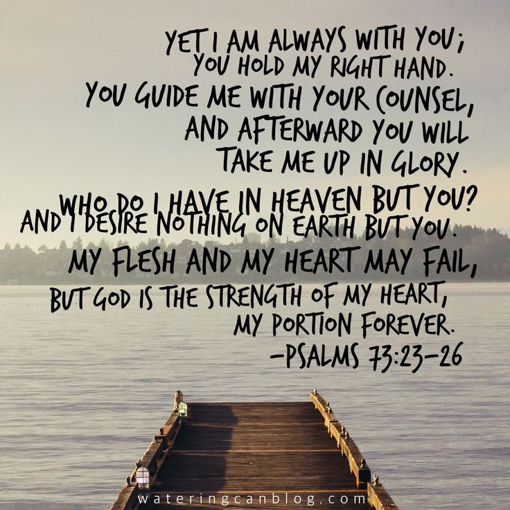 Psalm 73:23-26                                                                                                                                                                                 More