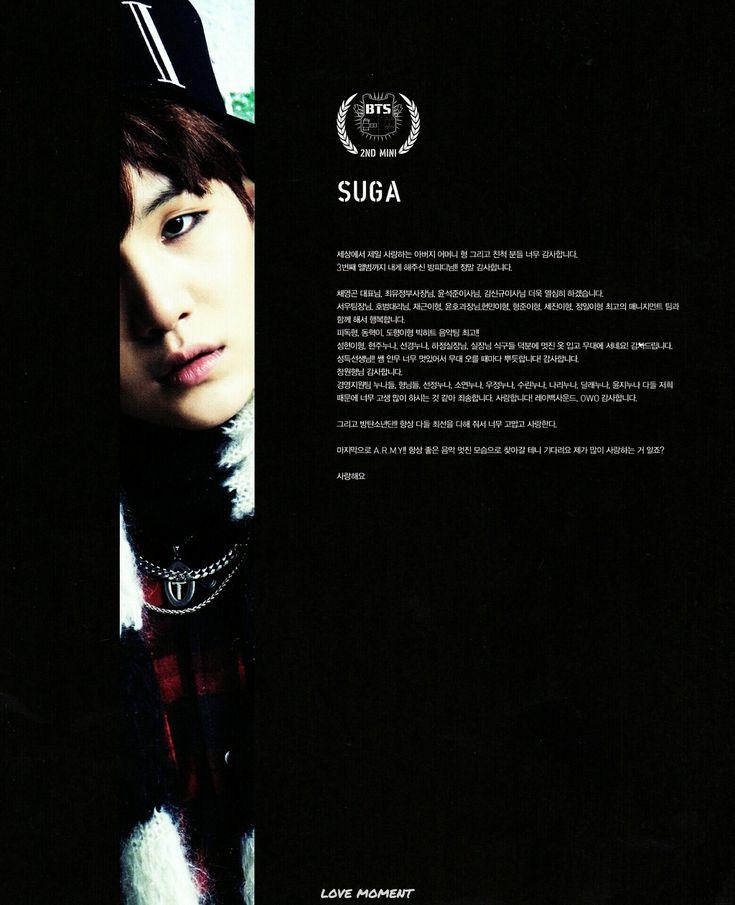 SKOOL LUV AFFAIR 방탄소년단 #Suga ♡