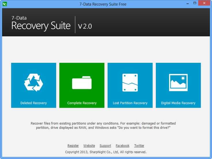 7-Data Recovery Suite 3.3 With Serial Key - Free Software Giveaways