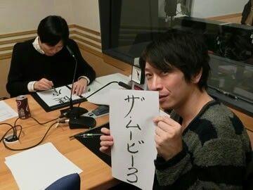 Daisuke Ono (小野 大輔 )and Hiroshi Kamiya (神谷 浩史)